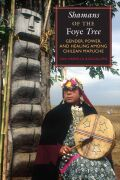 Shamans of the Foye Tree cover