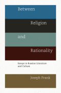 Between Religion and Rationality Cover