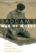 Saddam's War of Words Cover