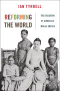 Reforming the World Cover