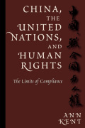 China, the United Nations, and Human Rights Cover