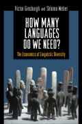 How Many Languages Do We Need? Cover