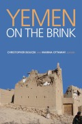 Yemen on the Brink Cover