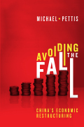 Avoiding the Fall Cover