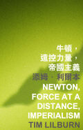 Newton, Force at a Distance, Imperialism Cover