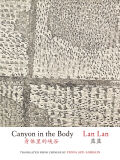 Canyon in the Body (English and Simplified Chinese) Cover