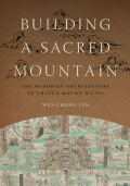 Building a Sacred Mountain Cover