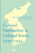 Cultural Nationalism in Colonial Korea, 1920-1925 Cover