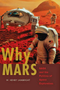 Why Mars Cover