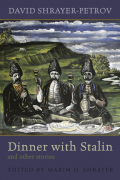 Dinner with Stalin and Other Stories Cover