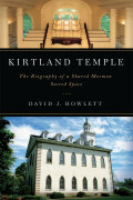 Kirtland Temple cover