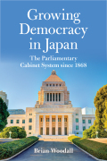 Growing Democracy in Japan