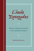 Creole Renegades Cover