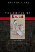 The Power of Denial Cover