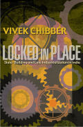 Locked in Place Cover