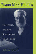 Rabbi Max Heller Cover