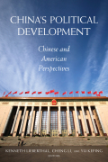 China's Political Development Cover