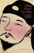 Ming Erotic Novellas