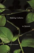 Making Callaloo in Detroit