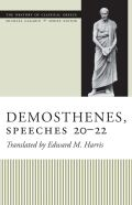 Demosthenes, Speeches 20-22 Cover