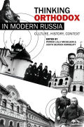 Thinking Orthodox in Modern Russia