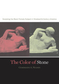 The Color of Stone