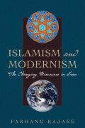 Islamism and Modernism Cover