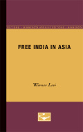 Free India in Asia