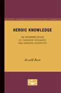 Heroic Knowledge