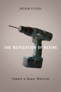 The Reification of Desire