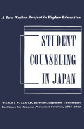 Student Counseling in Japan