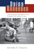 Dying Unneeded Cover