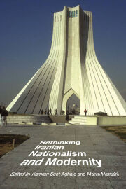 Rethinking Iranian Nationalism and Modernity