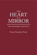 The Heart Is a Mirror Cover