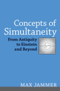Concepts of Simultaneity Cover