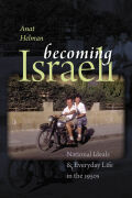 Becoming Israeli Cover