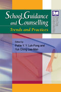 School Guidance and Counselling Cover