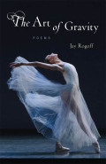 The Art of Gravity Cover