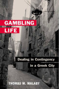 Gambling Life Cover