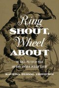 Ring Shout, Wheel About Cover