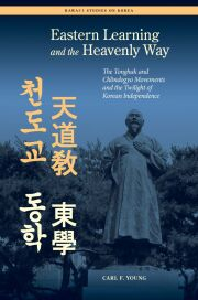 Eastern Learning and the Heavenly Way