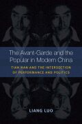 The Avant-Garde and the Popular in China Cover