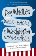 Dog Whistles, Walk-Backs, and Washington Handshakes Cover