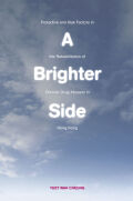 A Brighter Side Cover