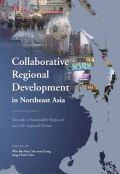 Collaborative Regional Development in Northeast Asia Cover