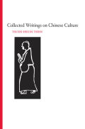 Collected Writings on Chinese Culture Cover