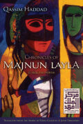 Chronicles of Majnun Layla and Selected Poems Cover