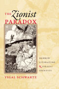 Zionist Paradox: Hebrew Literature and Israeli Identity