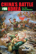 China's Battle for Korea Cover