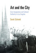 Art and the City Cover